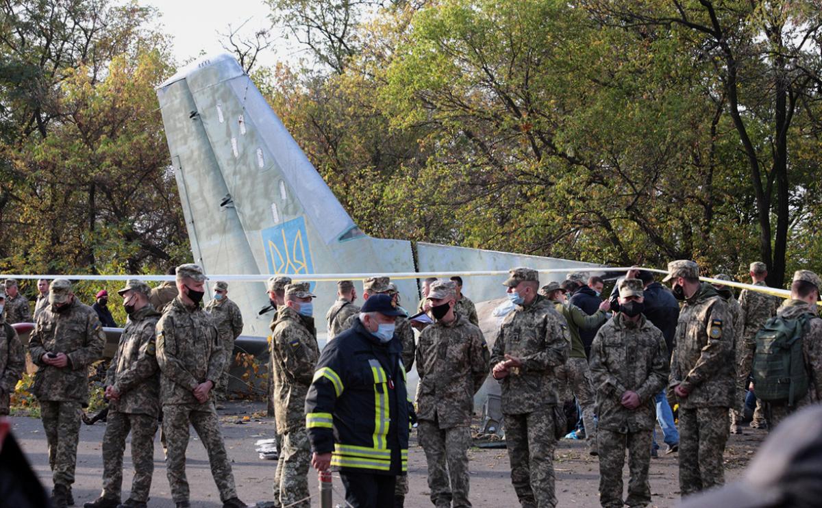 Катастрофа АН-26: ГБР раскрыло первые детали расследования
