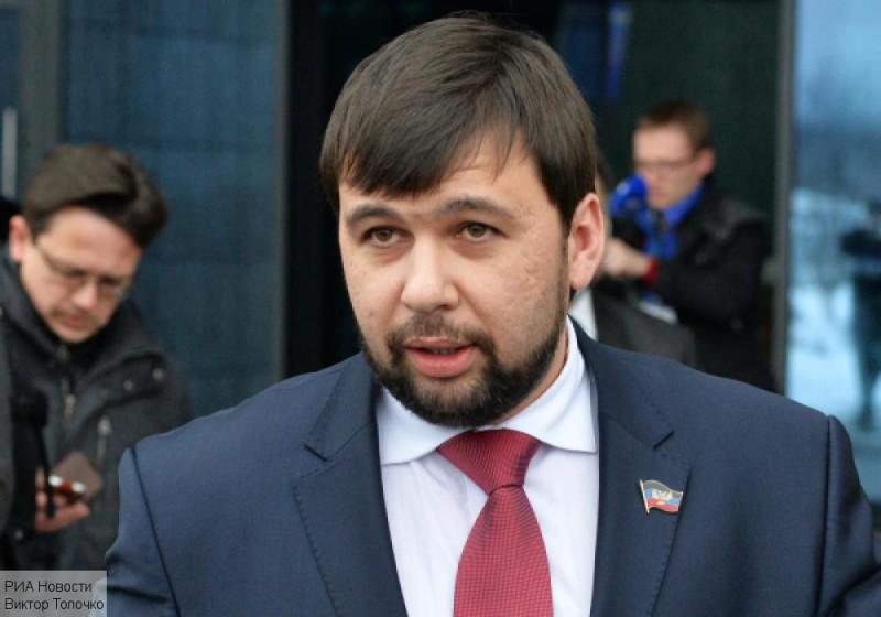 """Главарь """"ДНР"""" Пушилин похвастался покупкой новой машины"""