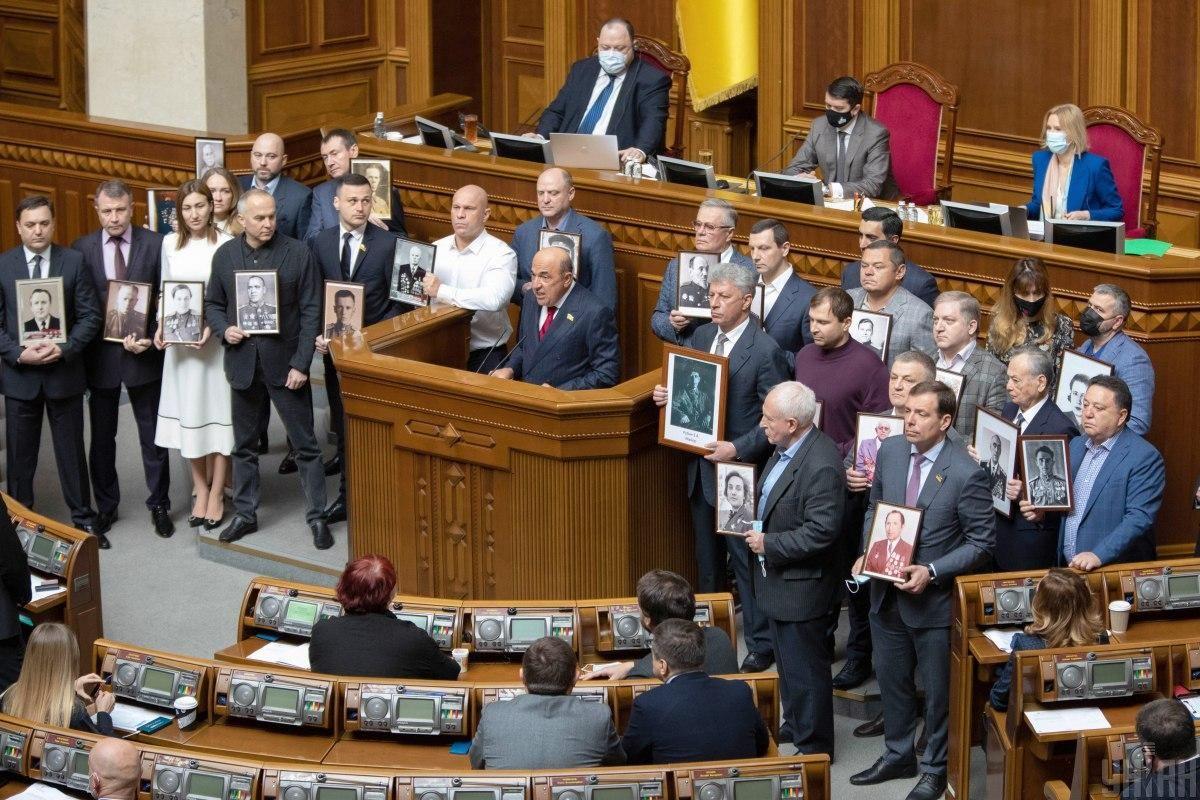 """В """"ОПЗЖ"""" рассказали о вероятном расколе после уголовного дела против Медведчука"""