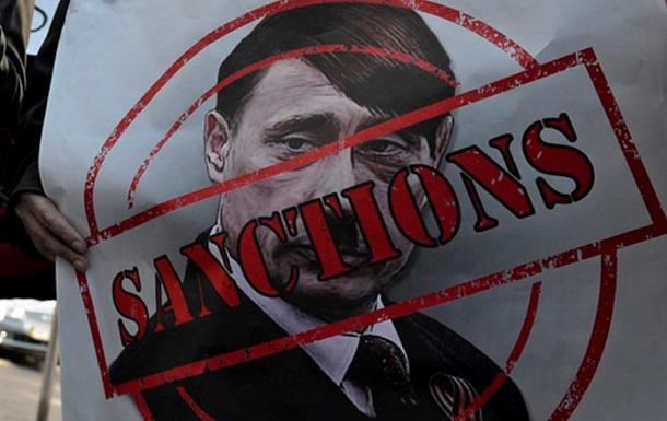 Двойной удар США по амбициям Кремля: демократы и республиканцы единогласно решили ужесточить санкции против России - СМИ