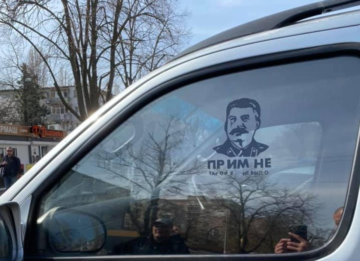 В Одессе произошло массовое побоище со стрельбой из-за портрета Сталина, детали