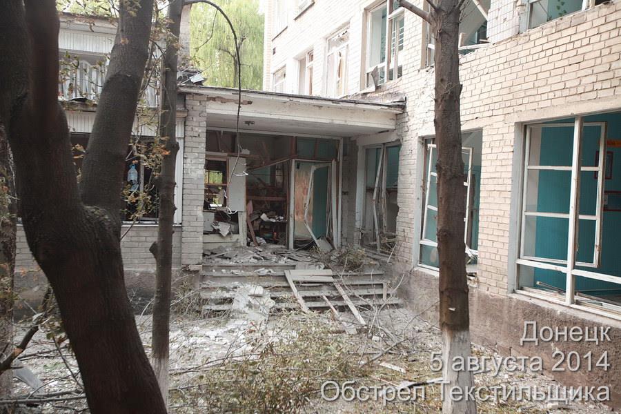 Последствия попадания снаряда в ОШ№97 в Донецке