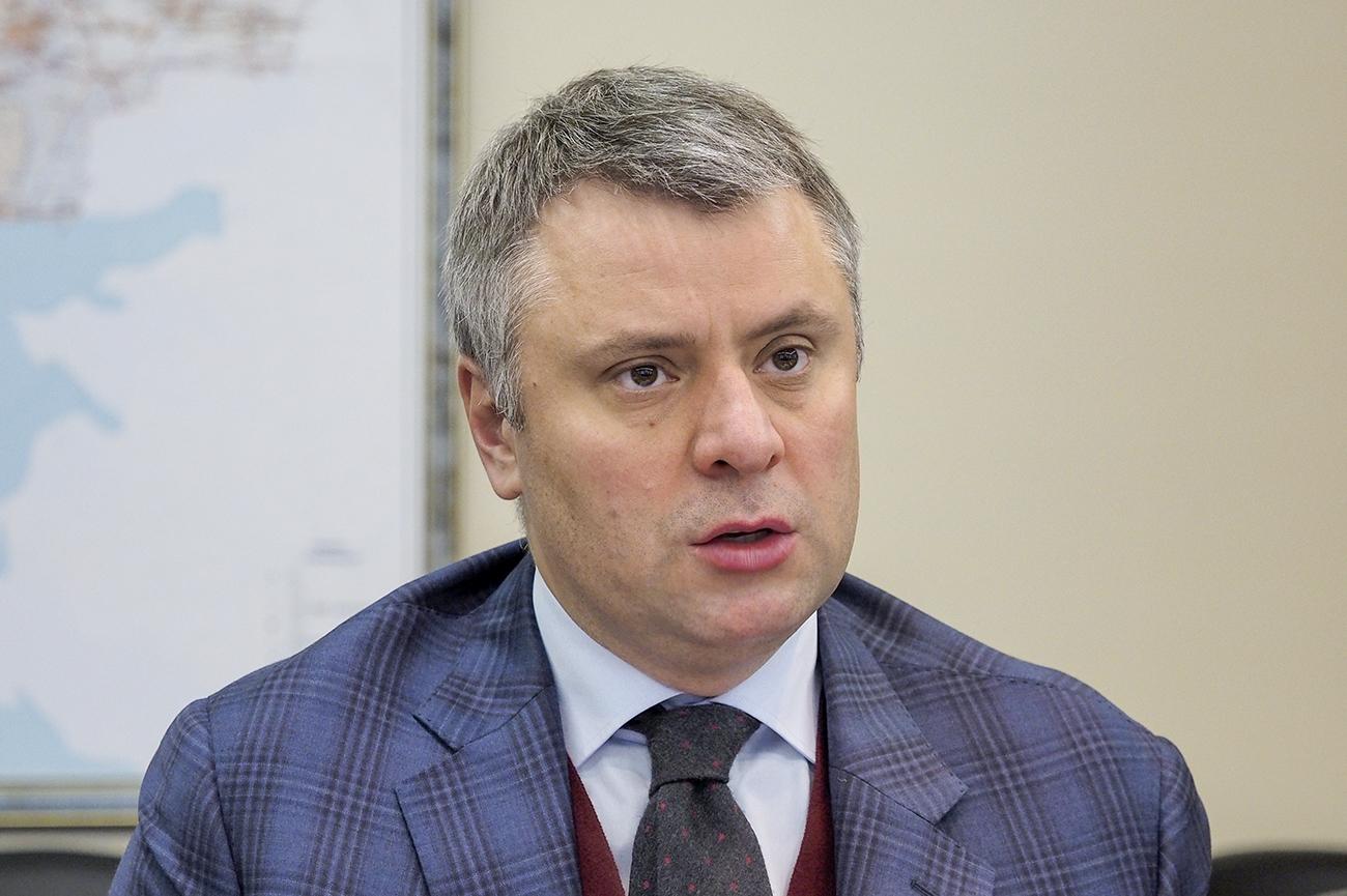 """""""Нафтогаз"""" пригрозил России конфискацией газа, выдвинув ультиматум по контракту"""