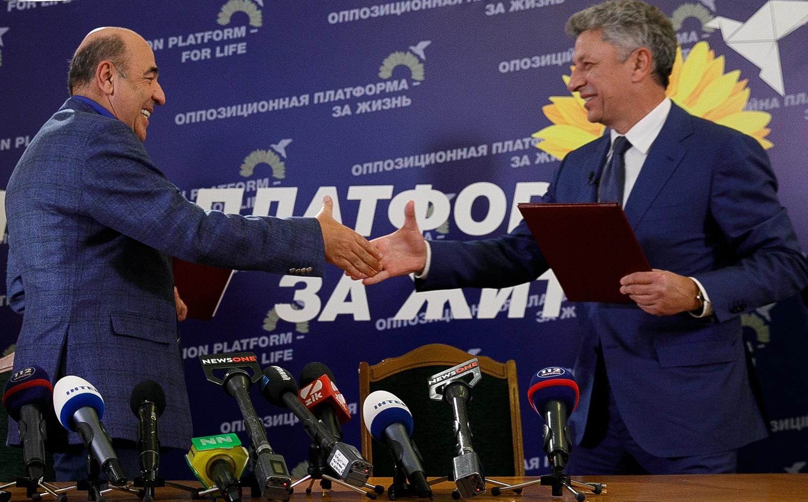 украина, выборы, сазонов, вру, бойко, за життя, не пройдет, прогноз, свобода, королевская, шевченко, досрочные выборы