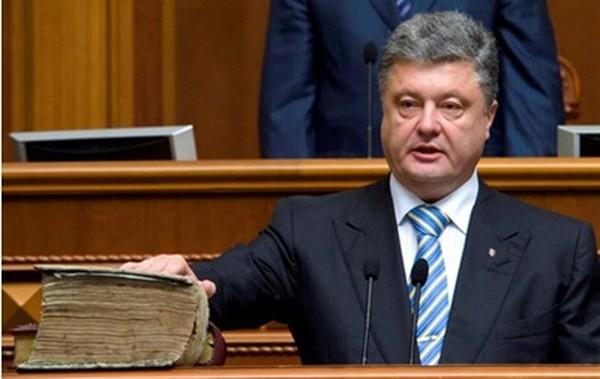 Инаугурация, Порошенко,Янукович, ЦИК, Зеленский букмекеры, присяга, спикер, дата проведения
