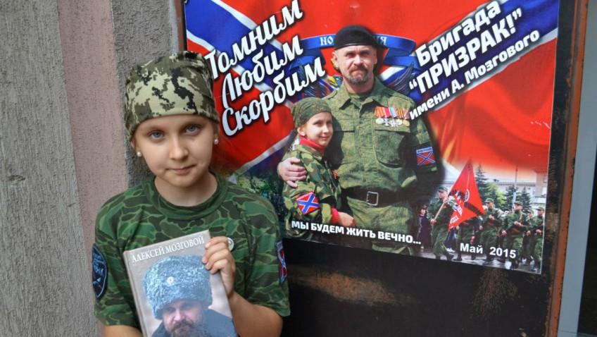 """Боевики """"ЛНР"""" поругались из-за 10-летней девочки: фетиш террористов назвали отстающей в развитии мошенницей"""