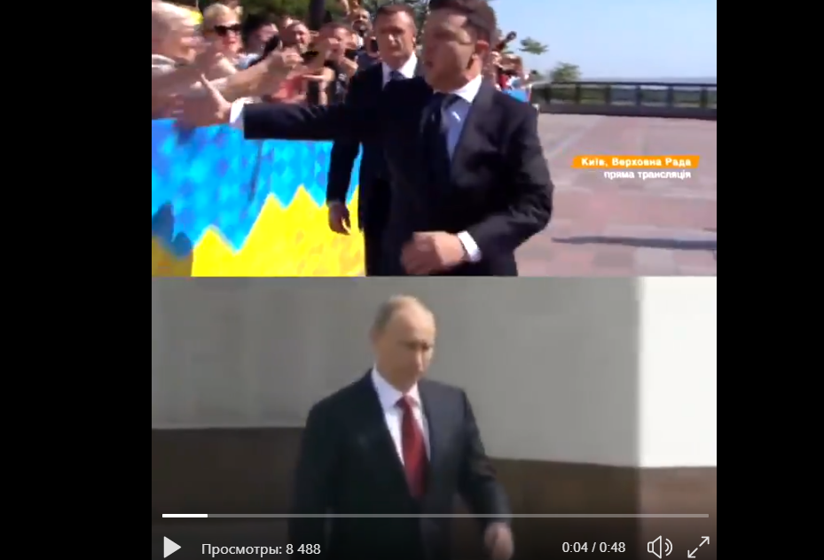 Украина, Верховная Рада, Политика, путин, Зеленский