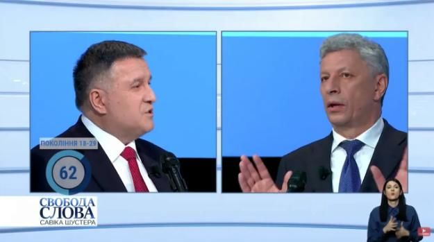 """Аваков заставил понервничать Бойко неудобным вопросом об ОРДЛО на эфире у Шустера: """"Дальше будет больше"""""""