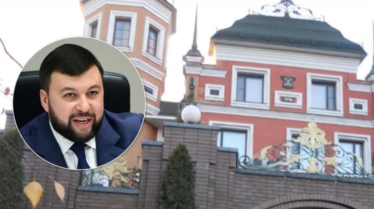 """Пушилин отобрал дом украинского бизнесмена в Донецке и вселился с семьей: появилось видео жилища главаря """"ДНР"""""""