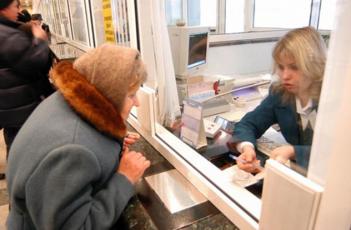 """""""Потеря"""" субсидий, и что будет с пенсиями в Украине из-за коронавируса: важные разъяснения"""
