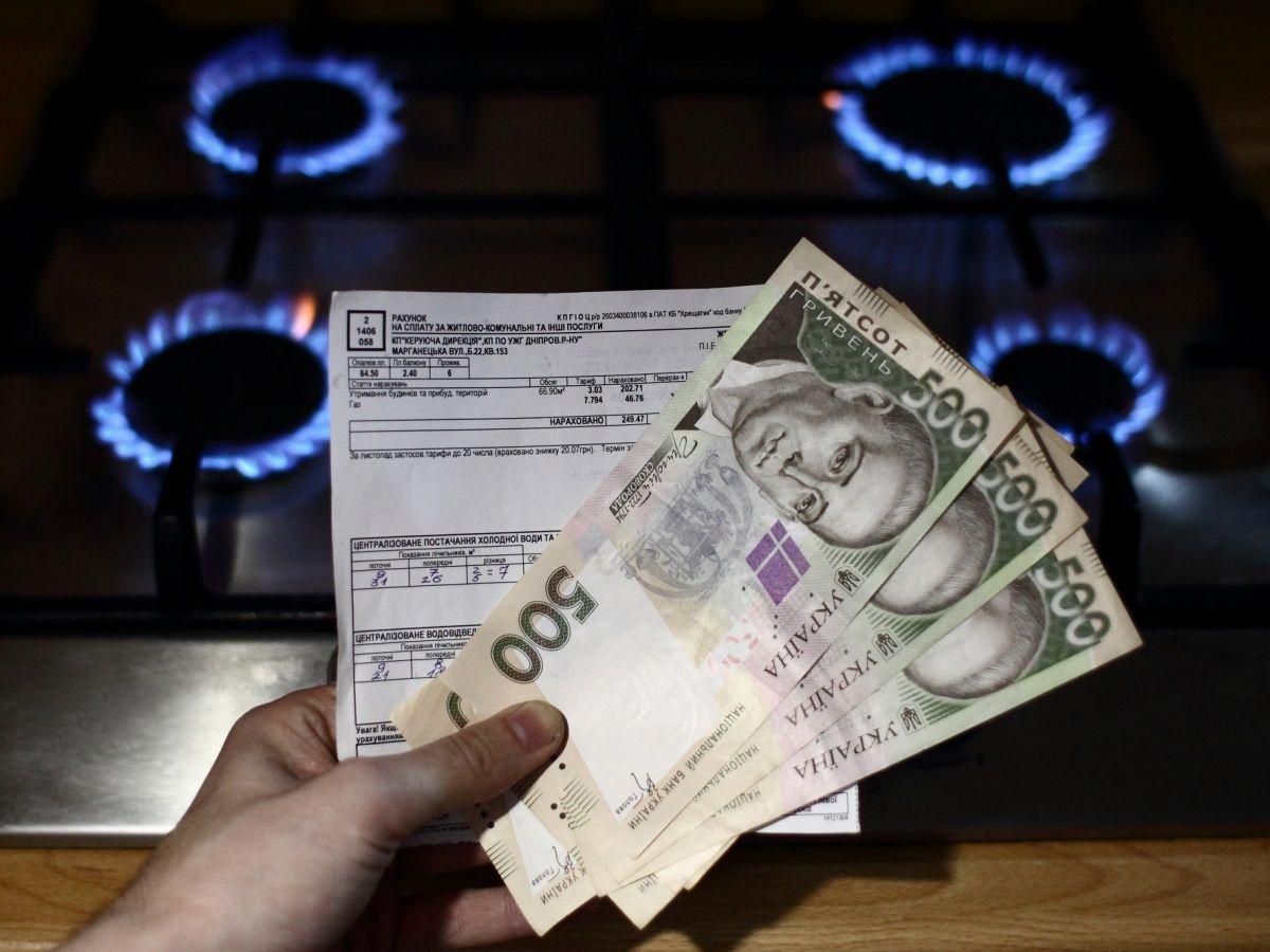 Поставщики опубликовали годовой тариф цен на газ: сколько теперь будут платить украинцы