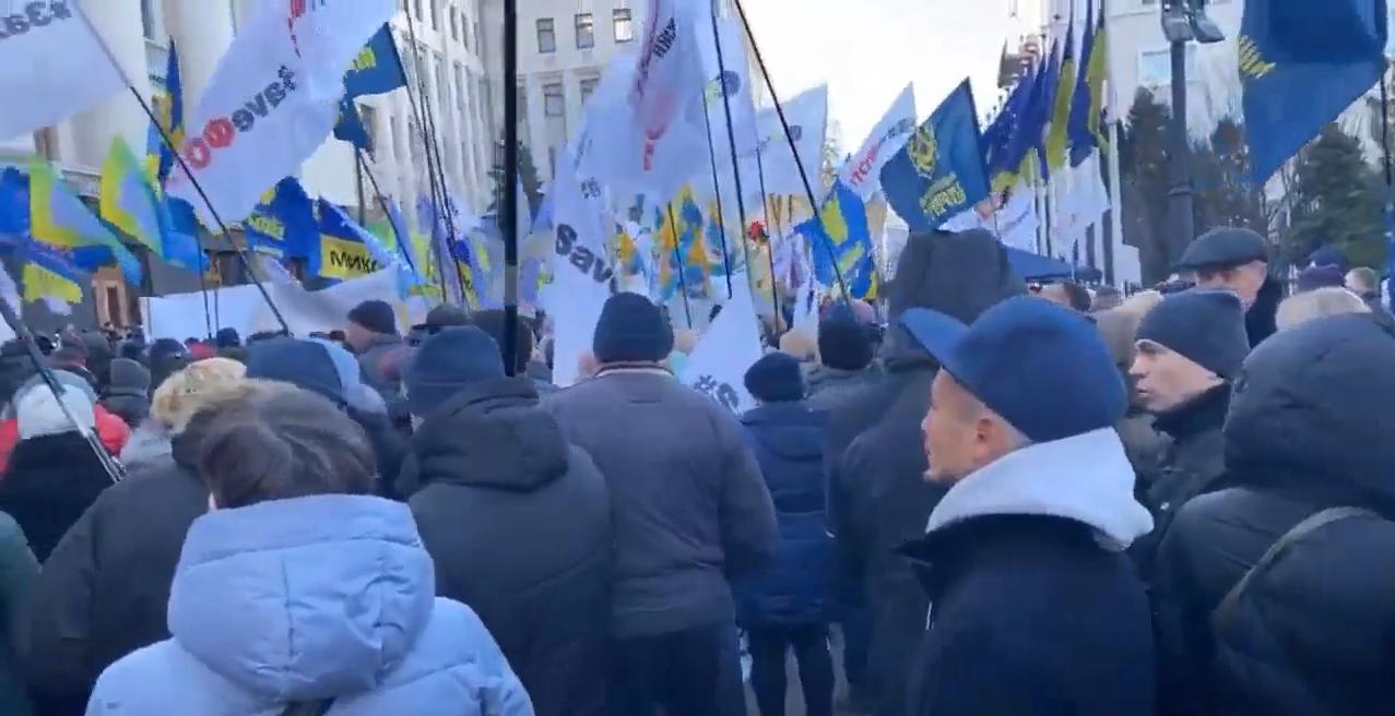 Киев, акции протеста, физлица-предприниматели, Офис Президента