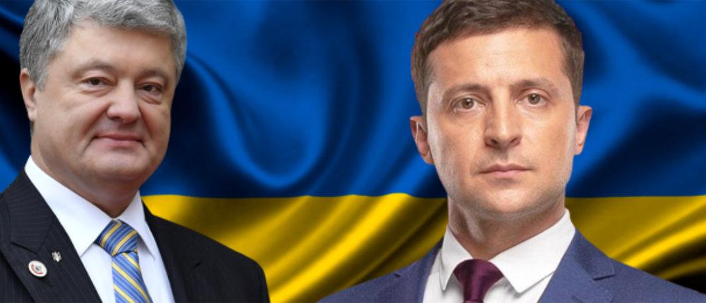 """Медведев: """"Голосовавшие """"по приколу"""" иссякли, у Порошенко во втором туре больше шансов, чем у Зеленского"""""""
