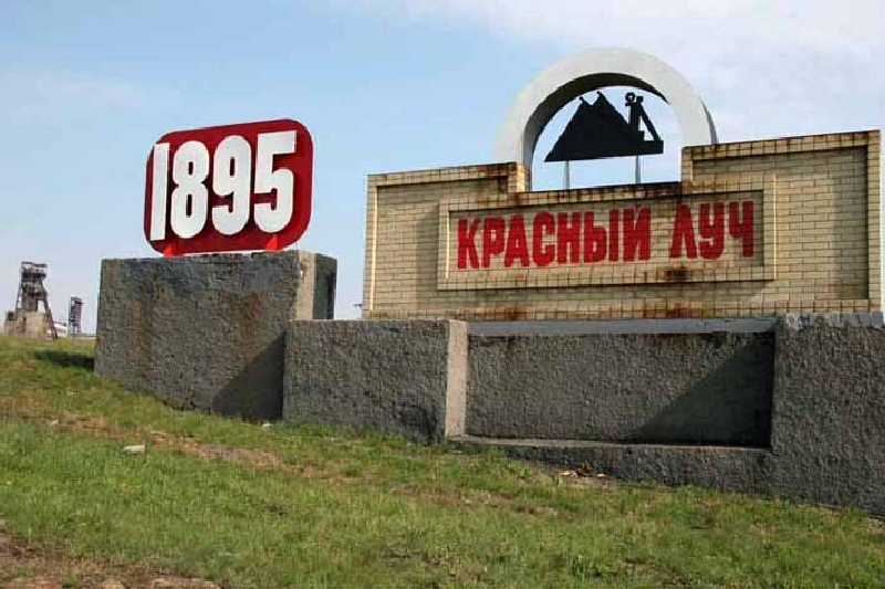 "декоммунизация, политика, ""лнр"", ""днр"", общество, украина"