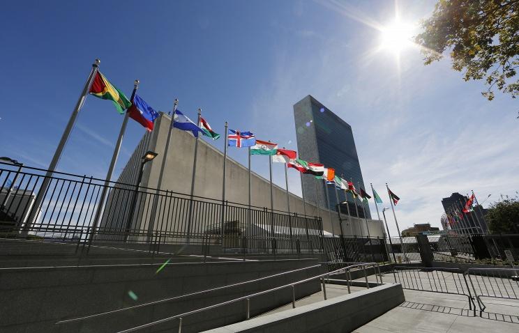 Полторы сотни стран подпишут историческое соглашение по климату