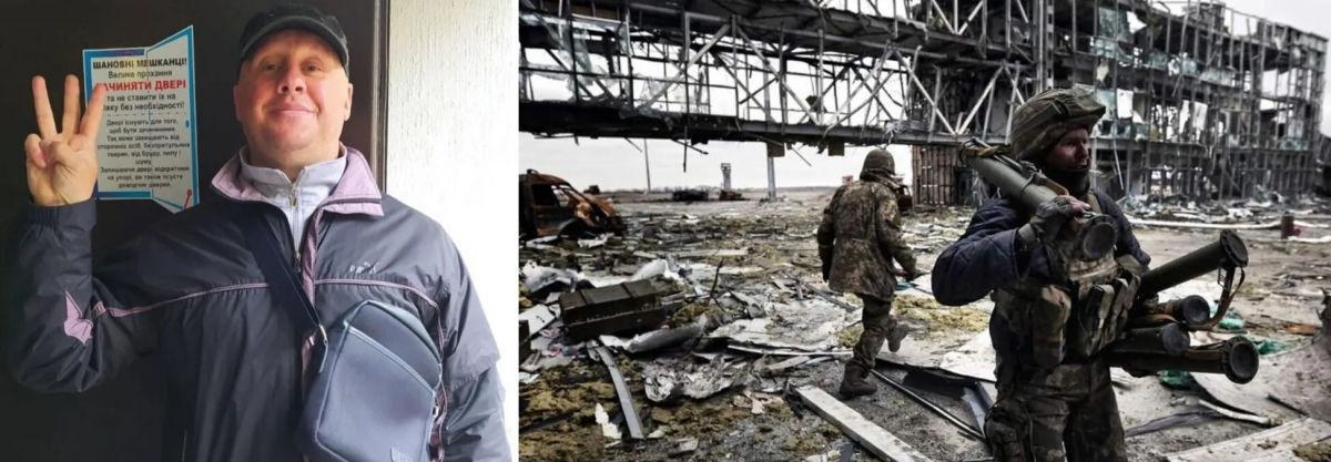 """Задержание """"киборга"""" Чемоданова в Житомире: РФ отказано в выдаче добровольца"""
