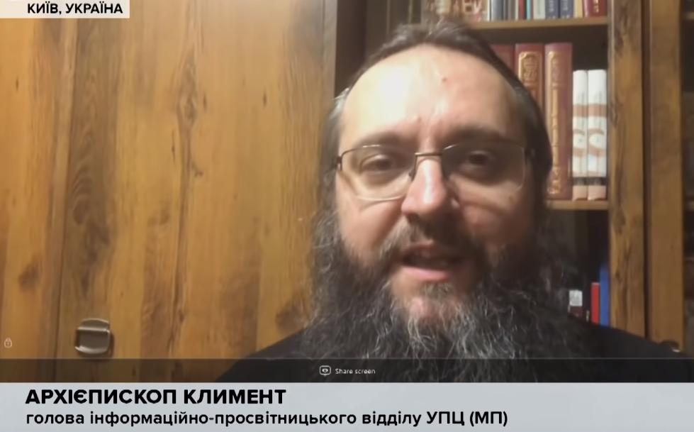 УПЦ МП признала Крым украинским – подробности и видео
