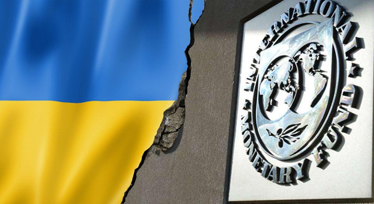 Украина, Экономика, МВФ, Сологуб, НБУ, Кредит.