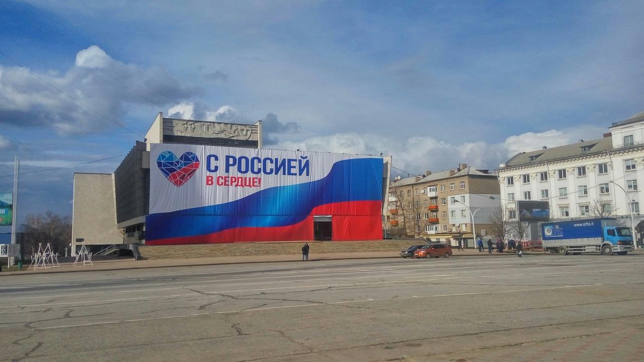 """Жители Луганска о 6-й годовщине российского вторжения: """"Мы испортили свое будущее и будущее своих детей"""""""
