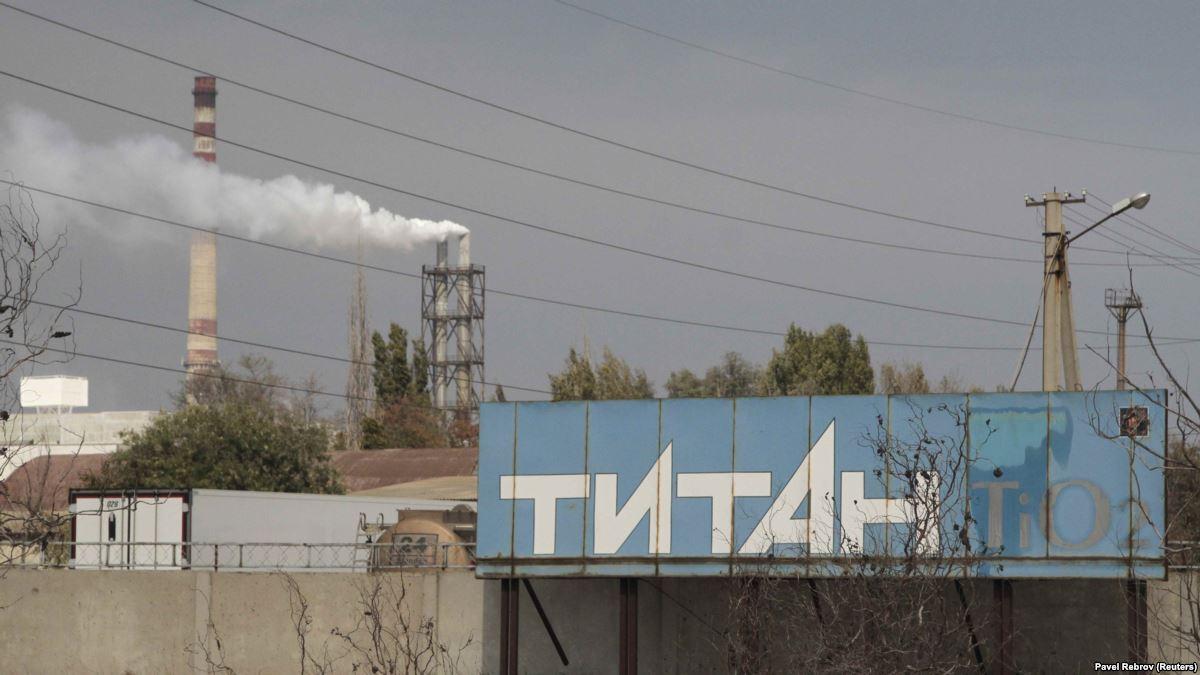 Украина, Крым, Титан, Санкции, Компании.