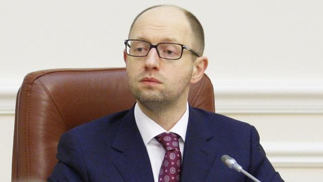 Яценюк: если Россия не будет выполнять наши условия, мы подадим в суд