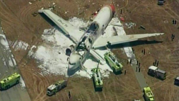 """Стали известны первые имена погибших в результате крушения малайзийского """"Боинг-777"""""""