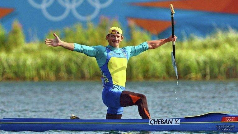 ОИ-2016: каноист Юрий Чебан феерически финишировал на дистанции 200 м и выиграл для Украины вторую золотую медаль