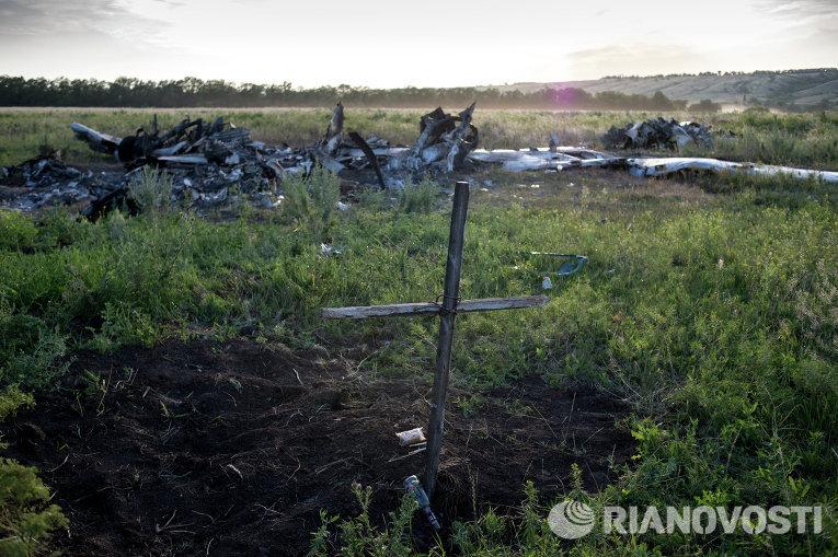 Штаб АТО: двое членов экипажа сбитого в Луганской области Ан-26 погибли