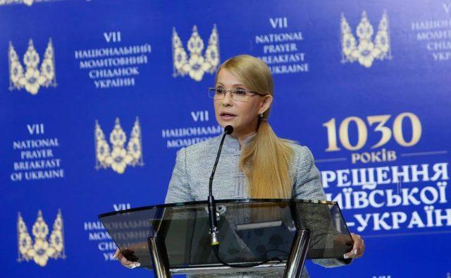 """Тимошенко убила весь рейтинг фейком, показав всю свою """"сущность"""", - кадры"""