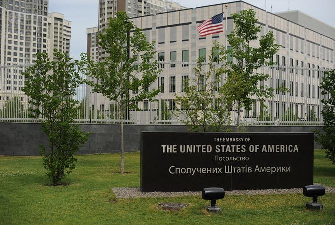 Взрыв на территории Посольства США в Киеве: опубликовано видео с места происшествия