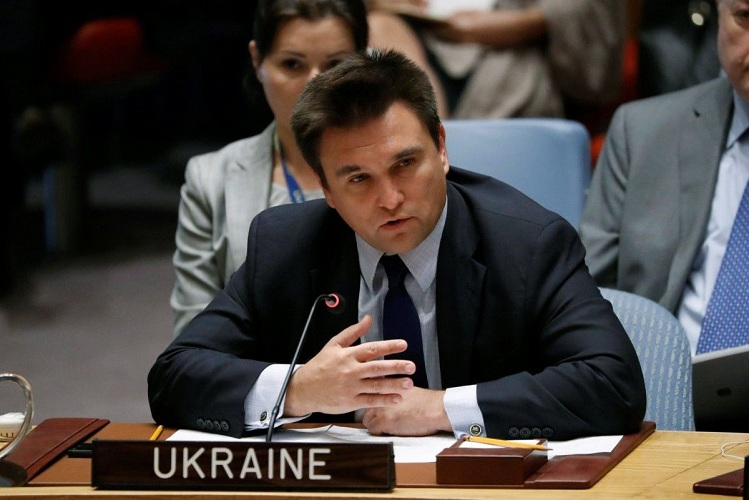 Новости дня, новости Украины, новости Киева, новости России, новости Москвы, ЕС, ООН, трибунал, моряки, освобождение, плен