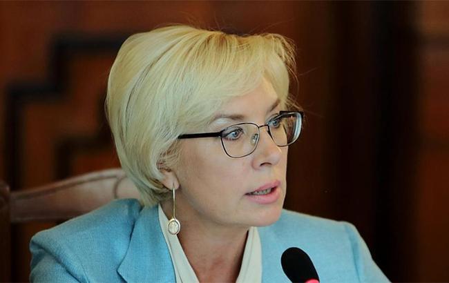 """""""Я буду говорить очень жестко"""", - Денисова назвала условие, при котором российскую сторону допустят к сепаратистам"""