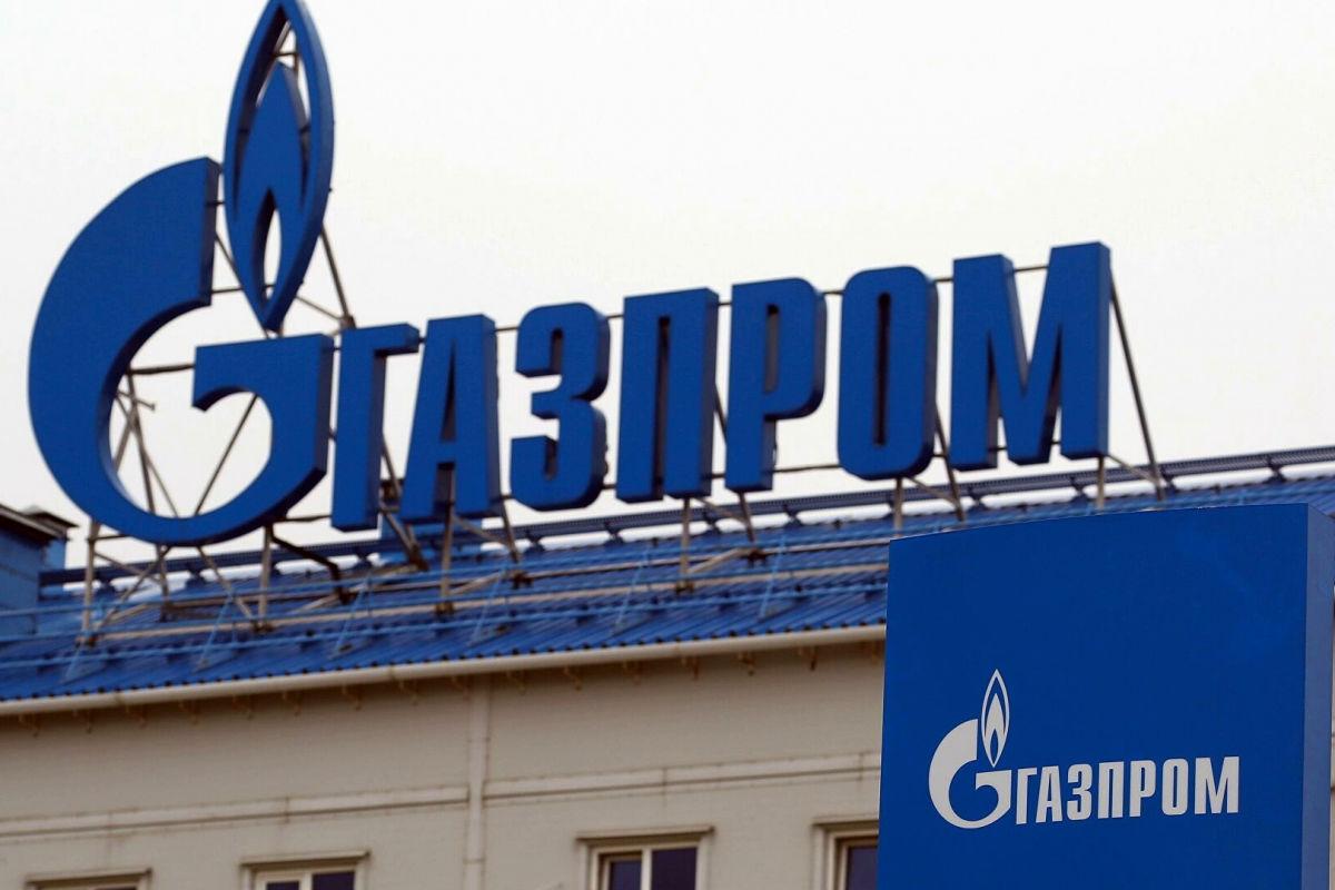 Кремль готовит почву для большого шантажа - цены на газ в Европе пробили отметку в $500