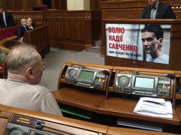 Шухевич – Раде: Запад вас кинул. Завтра будете говорить о боях в Бердянске и Мелитополе