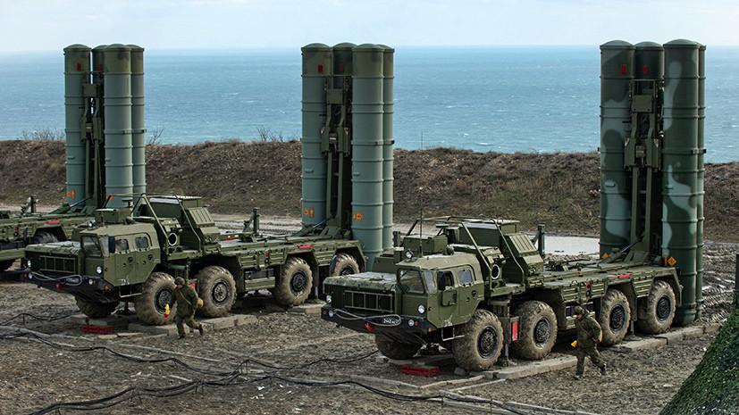 """США выступили с серьезным требованием к Турции по российским С-400 - Кремль на пороге нового """"предательства"""""""