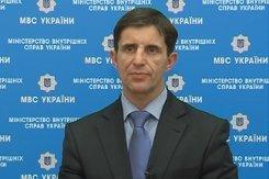 МВД Украины: на территории Донбасса действует шесть банд ДНР и ЛНР