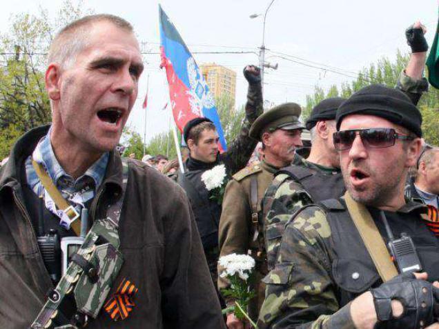 russia ukraine incident