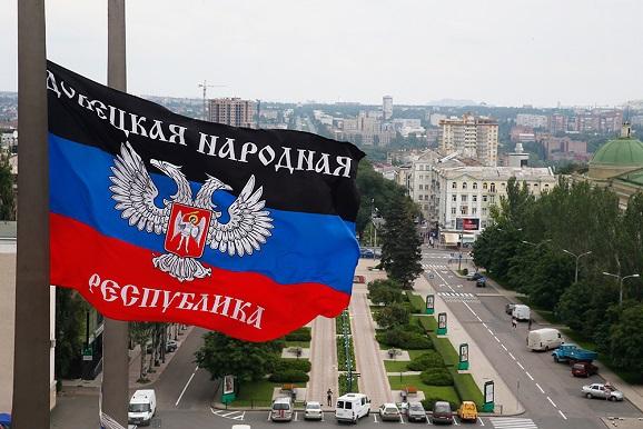 """Главари """"ДНР"""" решили официально не работать полмесяца"""