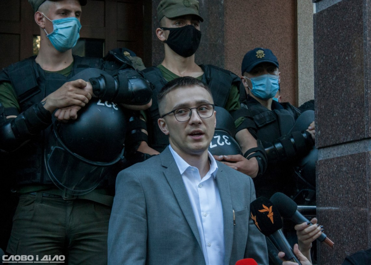Суд принял новое решение в отношении Стерненко: активист пояснил ситуацию