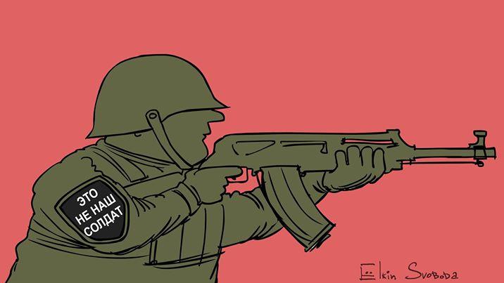 """Отрицание """"зеленых человечков"""" - это признание, что они не люди: соцсети пришли в восторг от карикатуры Елкина на Россию, которая отрекается от своих солдат"""