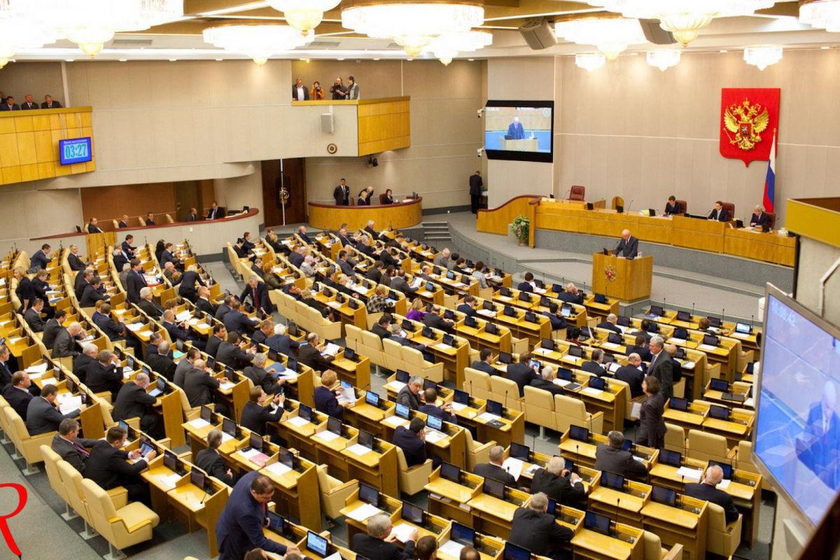 В российской Думе назвали 5 областей Украины, на которые претендует Россия
