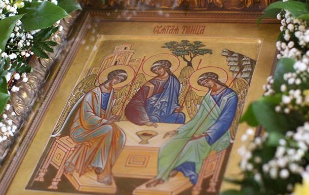 святая троица, праздник, религия, запреты, обычаи, церковь, бог