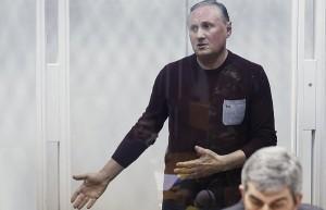 Украина, Ефремов, арест, общество, политика, заседание
