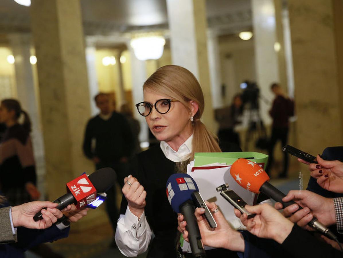 юлия тимошенко, политика, новости украины, лещенко