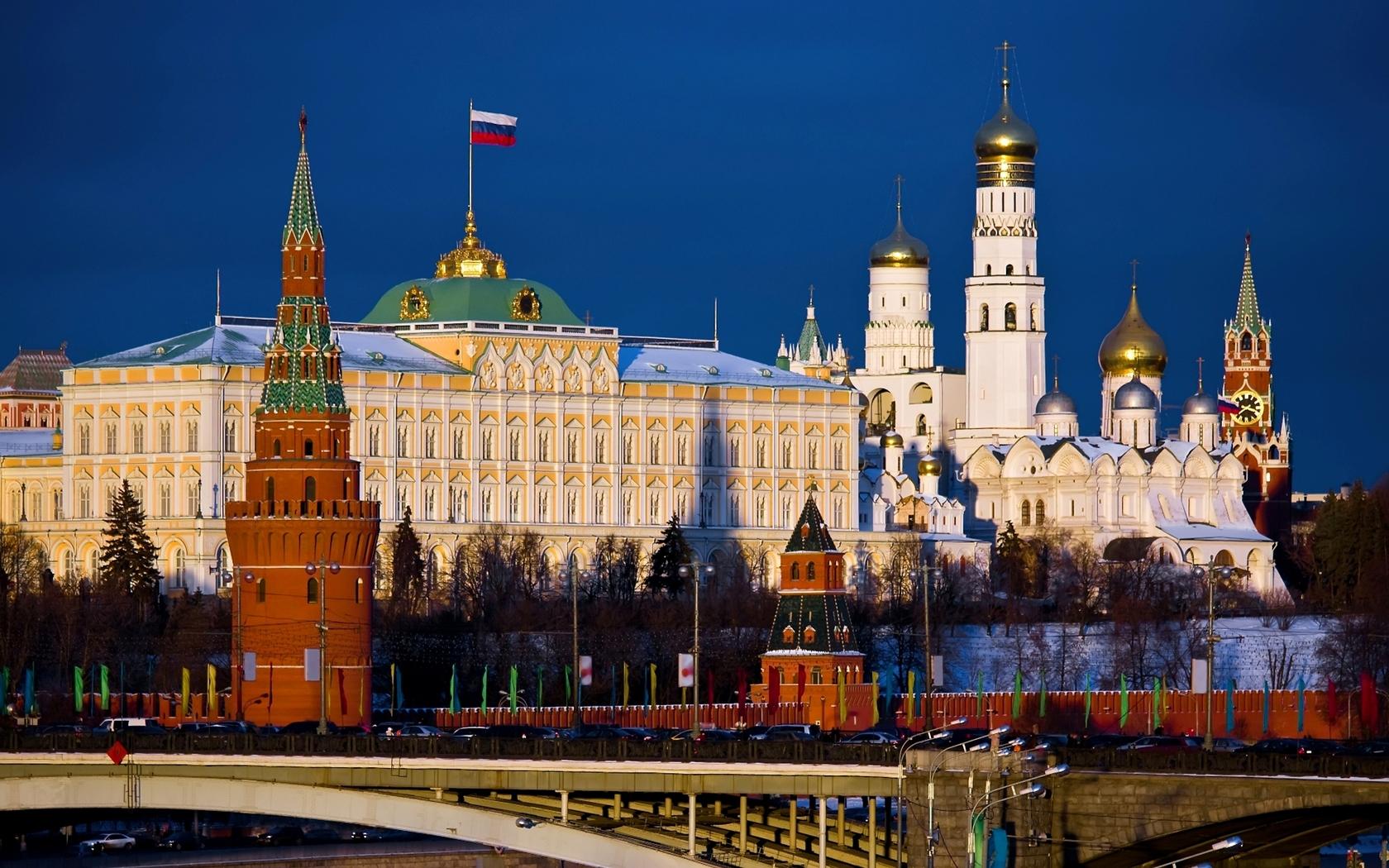 Новая Концепция внешней политики Российской Федерации
