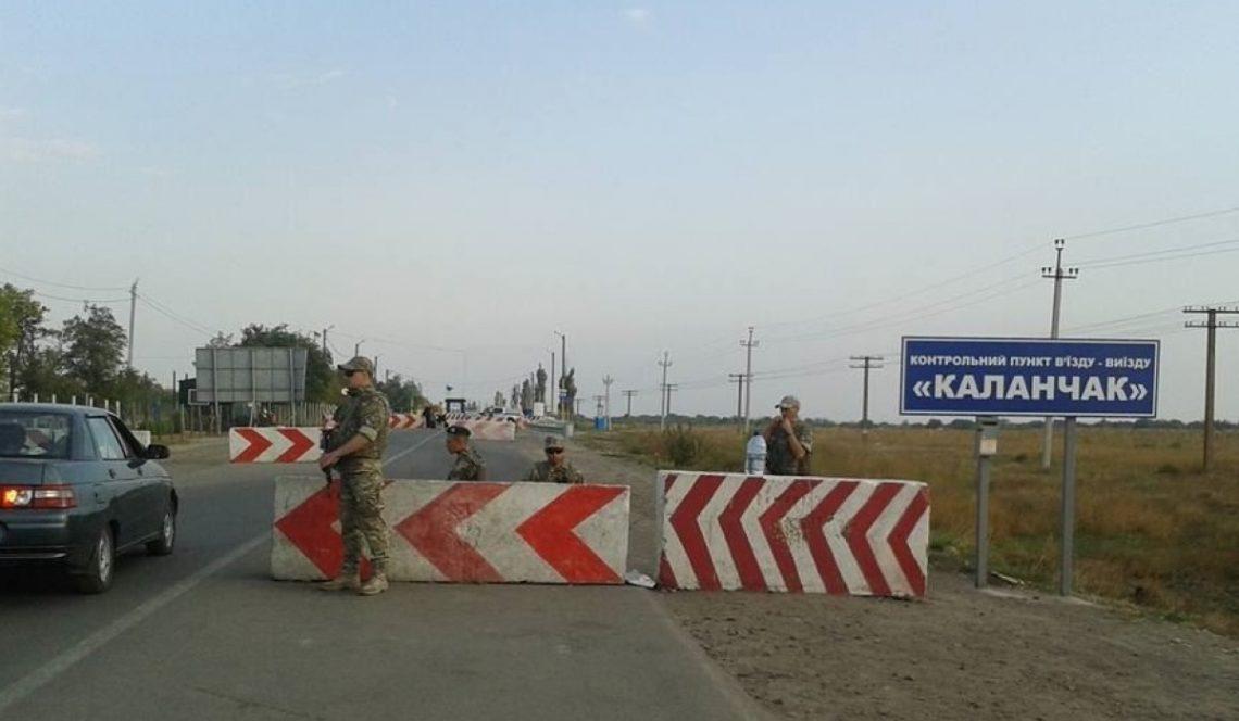 Крымчане в отчаянии: около 50 человек, отравленных химикатами, пересекли границу ради медпомощи в Херсоне - ГПСУ