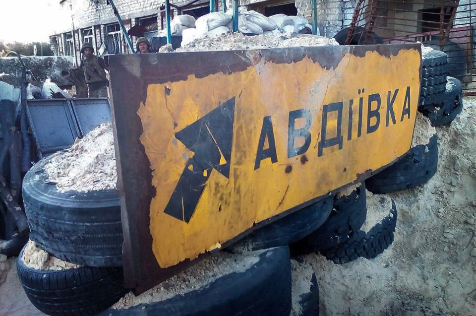 """Наступление """"захлебнулось"""": бойцы ООС не дали врагу завладеть крупной дорожной артерией под Авдеевкой"""