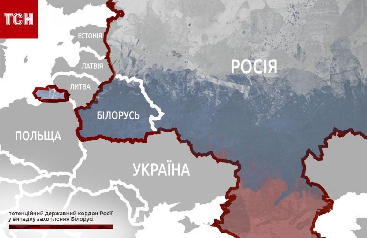 Импорт электроэнергии, Украина экономика, путин, лукашенко, беларусь, союз, россия, государство