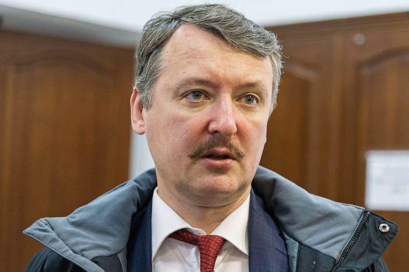 """Диверсант Стрелков признал, что война с Украиной станет концом России: """"Будет продолжаться до падения"""""""