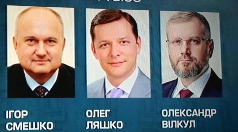 Украина, Сухов, Ляшко, Ахметов, Вилкул, Выборы, Финансы.